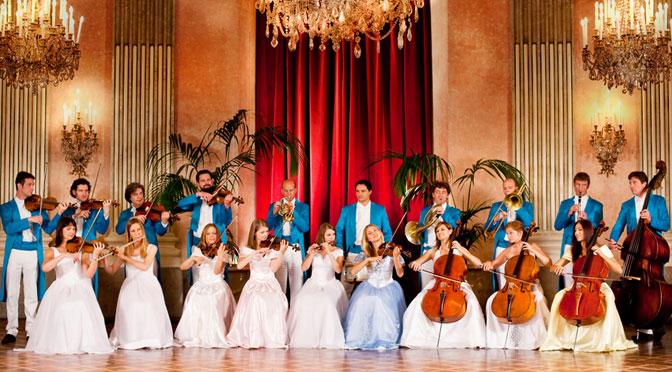 Гастроли Венского Симфонического Штраусс-Оркестра