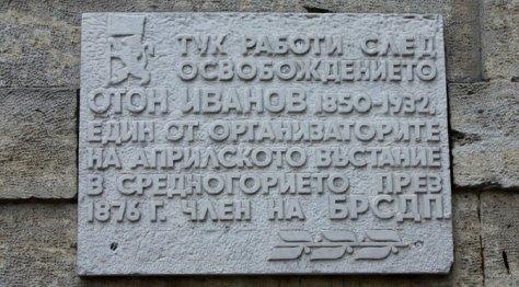 Градският часовник, Варна, varnaru.me