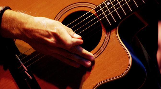 Дни классической гитары в Варне