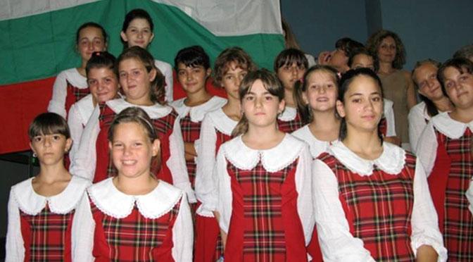 Концерт детского хора «Добри Христов»