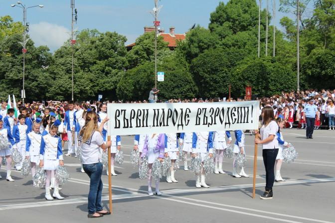 24 мая — День славянской письменности в Варне. Фотоотчёт.