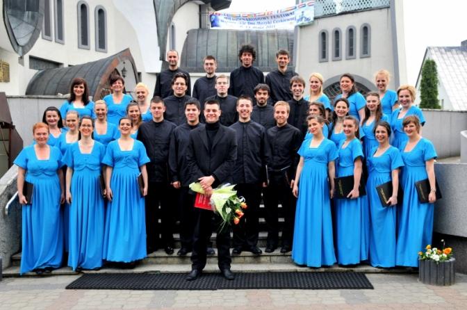 35-й Международный майский хоровой конкурс «Профессор Георги Димитров»