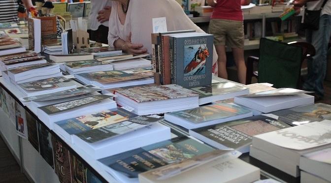 «Аллея книг» в Варне. Впечатления.