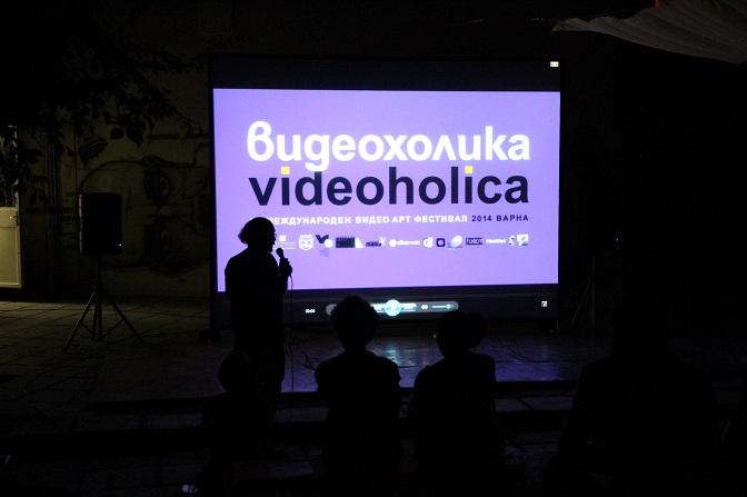 Videoholica 2014. Впечатления о фестивале