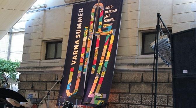 Несколько слов о  международном джаз-фестивале «Варненское лето 2014»