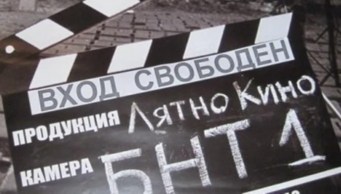 Мега-кинопередвижка от БНТ 1 в Варне. 29.08