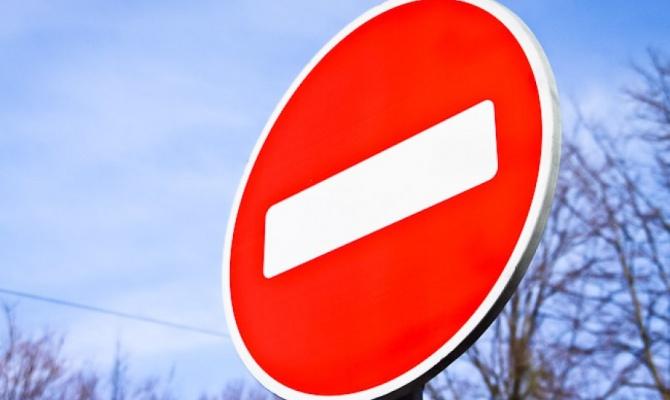 Ограничение движения транспорта в Варне 31.08 и 01.09