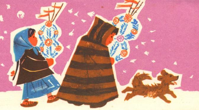 Волшебный мир болгарских новогодних открыток (Часть II)