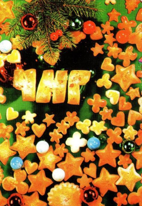 Новогодняя открытка. Художник Б. Димитров. 1976 год