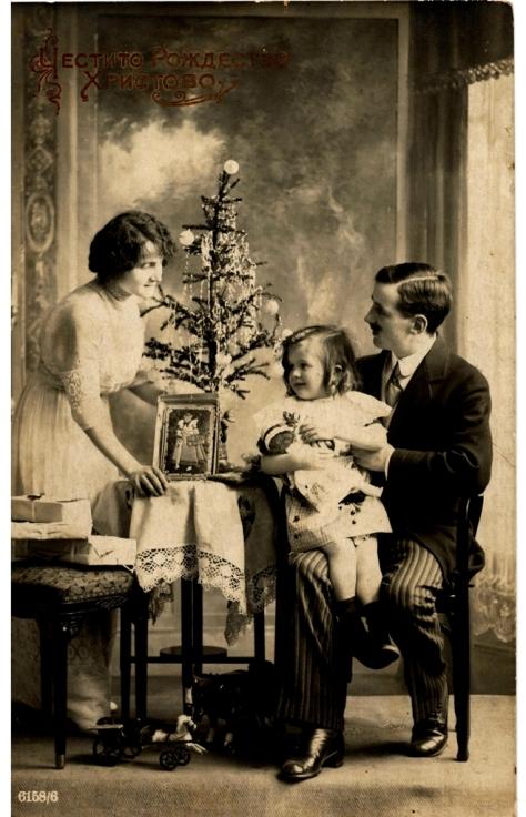 Рождественская открытка. 1920 год
