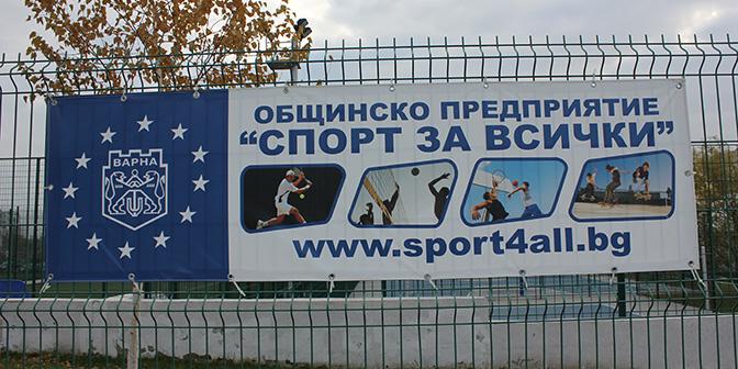 Спортклубы будут пользоваться общинной базой безвозмездно