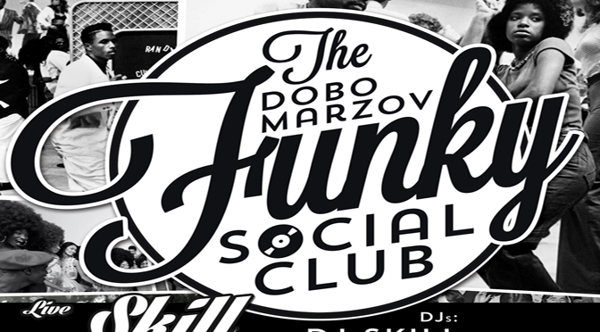THE DOBO MARZOV FUNKY SOCIAL CLUB в клубе Vintage 33