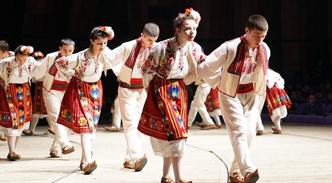 Праздничный концерт 3-го марта в ФКЦ