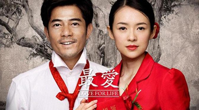 Неделя китайского кино в ФКЦ. 13-19 февраля