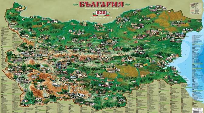 О медицинском страховании иностранцев в Болгарии