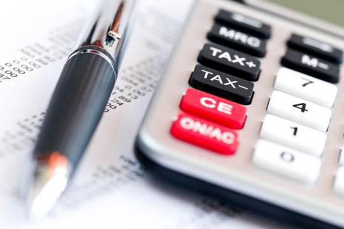 С 16.02  можно заплатить налоги со скидкой в 5%