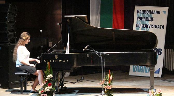 НУИ «Добри Христов» отмечает 70-летие серией концертов