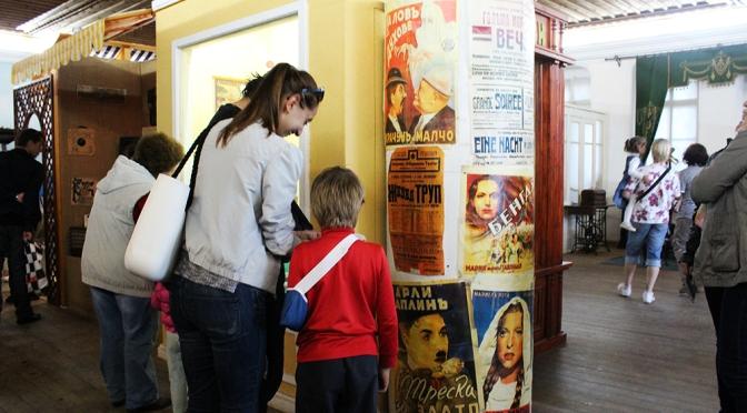 27 марта в Варне — куда пойти, что посмотреть?