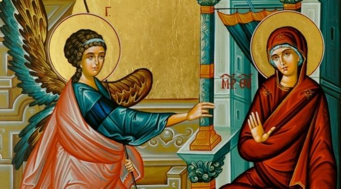 Сегодня у болгарских христиан — Благовещение. С праздником!