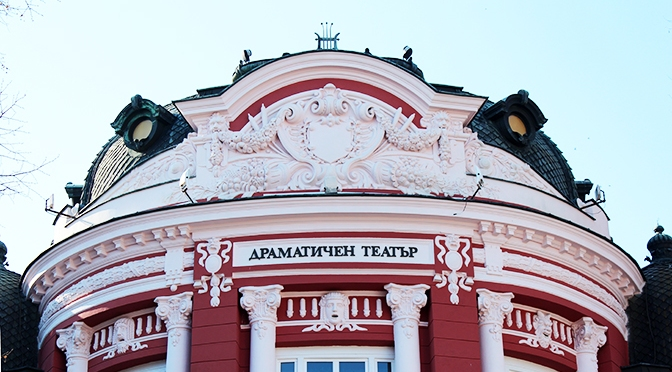 драмтеатр