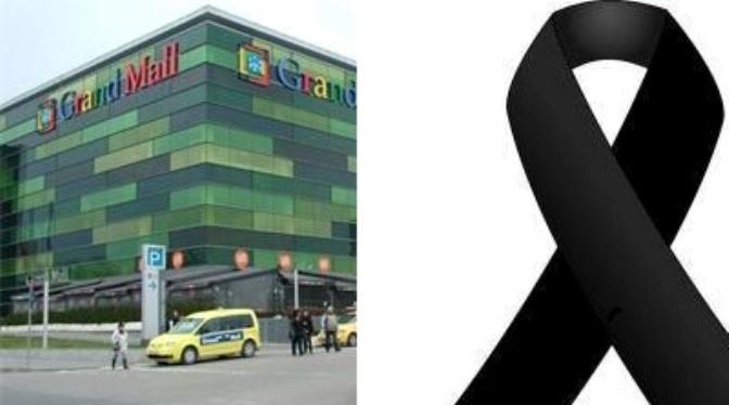 Флэшмоб «Нет насилию!»  — 22.03 перед Grand Mall Varna
