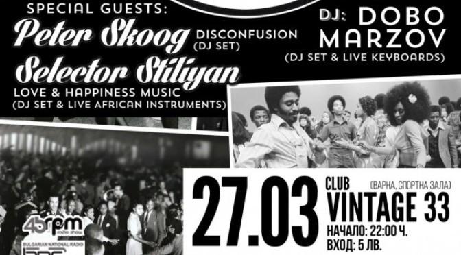 The Dobo Marzov Funky Social Club III. Vintage 33, 27.03