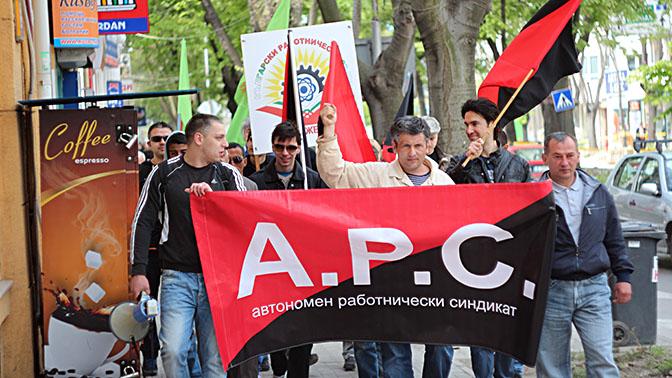 Радикальный Первомай-2015 в Варне. Много букв и фото.