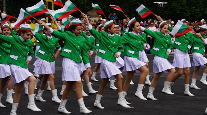 Шествие в честь праздника 24 мая в Варне