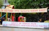Красная площадь оправдала сое историческое название
