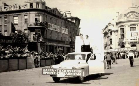 Так праздновали Первомай в Варне много-много лет назад.