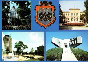 1987 г.