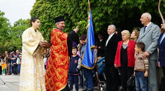 Гергьовденские торжества в Варне. Фоторепортаж