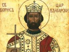 sveti-boris